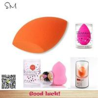 Buy cheap High Quality Non Latex orange powder puff Makeup Puff Cosmetic sponge from wholesalers
