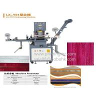 Buy cheap High Frequency 3D Embossing Machine from wholesalers