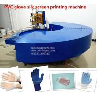 Buy cheap Automatic PVC rotary screen printing from wholesalers
