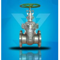 Buy cheap DIN 3202 Wedge Gate Valve from wholesalers