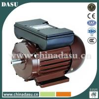 Buy cheap YY series single-value capacitor single-phase induction motor from wholesalers