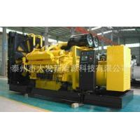 Buy cheap Energy Saving Biogas Electric Generator Small Biomass Combined Generator from wholesalers