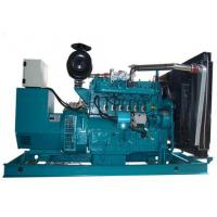 Buy cheap Natural Gas Inverter Generator Dual Fuel Inverter Generator from wholesalers