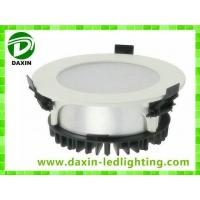 Buy cheap 7w-27w led downlight from wholesalers