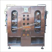 Buy cheap Ghee Packing Machine from wholesalers
