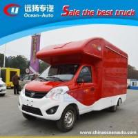 Buy cheap mobile coffee food vending trucks for sale in China from wholesalers
