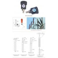 Buy cheap Disconnector With Hot Melt Type, Hot Blast Type For Lightning Arrester from wholesalers