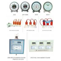 Buy cheap Arrester, overvoltage protection Used discharge counters, monitor series from wholesalers