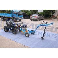 Buy cheap ATV Post Hole Digger Products for ATV from wholesalers