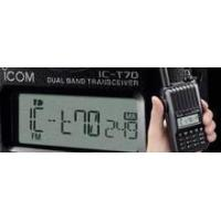 Buy cheap ICOM IC-T70A HD Dual Band FM Transceiver $189.85 After MIR from wholesalers