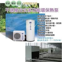 Buy cheap Air Condition System Design from wholesalers
