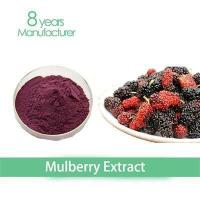 Buy cheap Kosher 10% dnj mulberry leaf extract powder from wholesalers