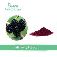 Buy cheap GMP pure natural mulberry powder /1%-20% 1-DNJ mulberry leaf extract from wholesalers