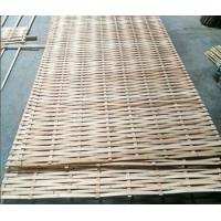Buy cheap New Arrival Bamboo Summer Cool Sleeping Mat from wholesalers