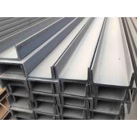 Buy cheap Steel Structure Steel U Channel beam from wholesalers
