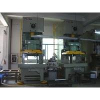 Buy cheap Metal stamping machine from wholesalers
