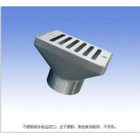 Buy cheap Stainless steel drain gutter from wholesalers