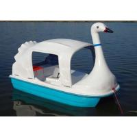 Buy cheap 2 seats swan-shaped pedal boat from wholesalers