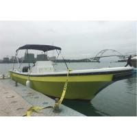 Buy cheap 23ft fiberglass fishing boat / 8-10 persons speed boat for sightseeing tour from wholesalers