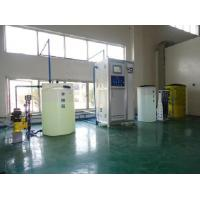 Buy cheap Split automatic sodium hypochlorite generator from wholesalers