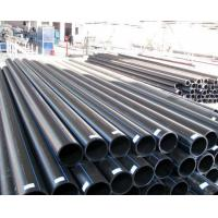Buy cheap Potable water and Irrigation 0.6MPa HDPE100 Water Pipe from wholesalers