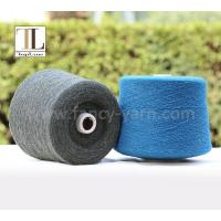 Buy cheap 16SS 67%Extrafine Merino Wool 33%Polyamide Fiber from wholesalers