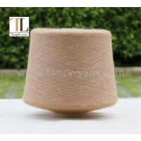 Buy cheap 16SS 27%Super Kid Mohair 21%Extrafine Merino Wool 52%Polyamide Fiber from wholesalers