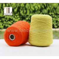Buy cheap 16SS 60%Wool 10%Mohair 30%Polyamide Fiber from wholesalers