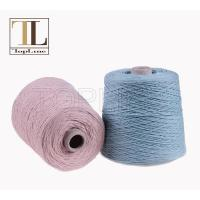 Buy cheap 16SS 100%Cashmere product