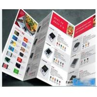 Buy cheap flyer printing service,leaflet printing from wholesalers