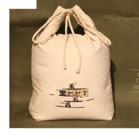 Buy cheap cotton bags drawstring from wholesalers