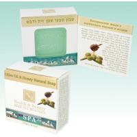 Buy cheap H&B Dead Sea Olive Oil & Honey Natural Soap from wholesalers