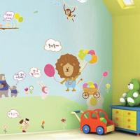 Buy cheap Animal (White board) from wholesalers