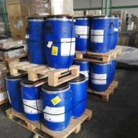 Buy cheap Silicon Nitride Air Export Logistics from wholesalers