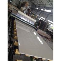 Buy cheap Grey Artificial Stone Quartz Stone Slabs from wholesalers