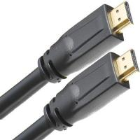 Buy cheap 50 Foot Plenum HDMI w/Ethernet Cable from wholesalers