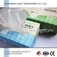 Buy cheap Box Cleaning Dry Wipes for baby and mothers Admin Edit from wholesalers