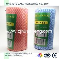 Buy cheap All Purpose Cleaning Wipe manufacturer Admin Edit from wholesalers