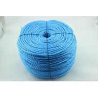 Buy cheap 6MM*650MPP Rope For Protecting Electric Cable,Blue Twisted Yellow Pp 3--stran... from wholesalers