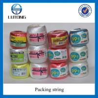 Buy cheap 100% New Material White Polypropylene Packing Twine from wholesalers