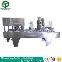 Buy cheap Auto jelly yogurt packing filling machine / Food tray sealer from wholesalers