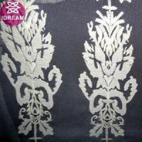 Buy cheap First Embroidery Design Polyester Mesh Lace Trim with Flower Decoration from wholesalers