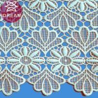 Buy cheap Nylon Micro Fiber Fabric Lace for Winter Coat Textile from wholesalers