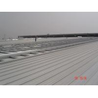Buy cheap Standing Seam Metal Roofing Aluminum Sheets Aluminum Alloy Plate from wholesalers