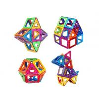Buy cheap Magnetic Blocks, Lurico 30-Pcs Set Kids Magnet Building Toys from wholesalers
