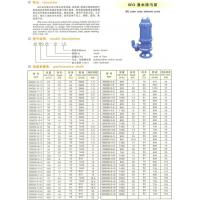 China Pump WQ nuder water electronic pump on sale