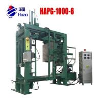Buy cheap APG process Automatic Epoxy resin Injection molding machine from wholesalers