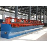 Buy cheap XJK Mineral Flotation Machine,Hot sale from wholesalers