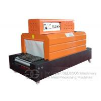 Buy cheap shrink wrapping machine GG-4035 small model--Made in China from wholesalers