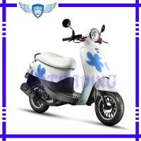 Buy cheap 125CC Gas Scooter 125XQ-41L from wholesalers